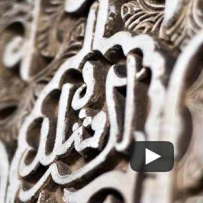 Escritura – Muerte y elaboración – Mirta Pipkin / Mirta Holgado