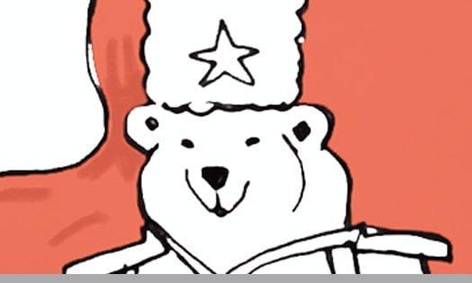 Unión de Osos Polares Soviéticos